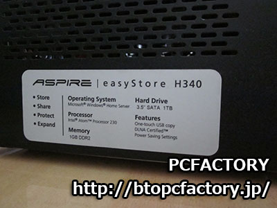 easy_Store_H340-002